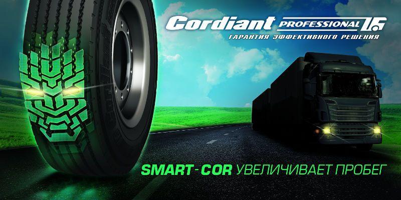 SmartCor.jpg